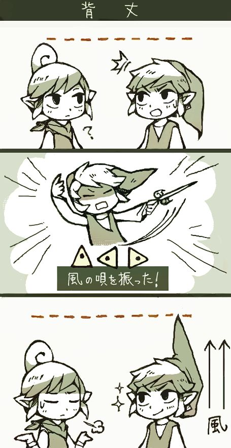 The Legend of Zelda: The Wind Waker, Toon Link and Tetra / 「ゼルダ ...
