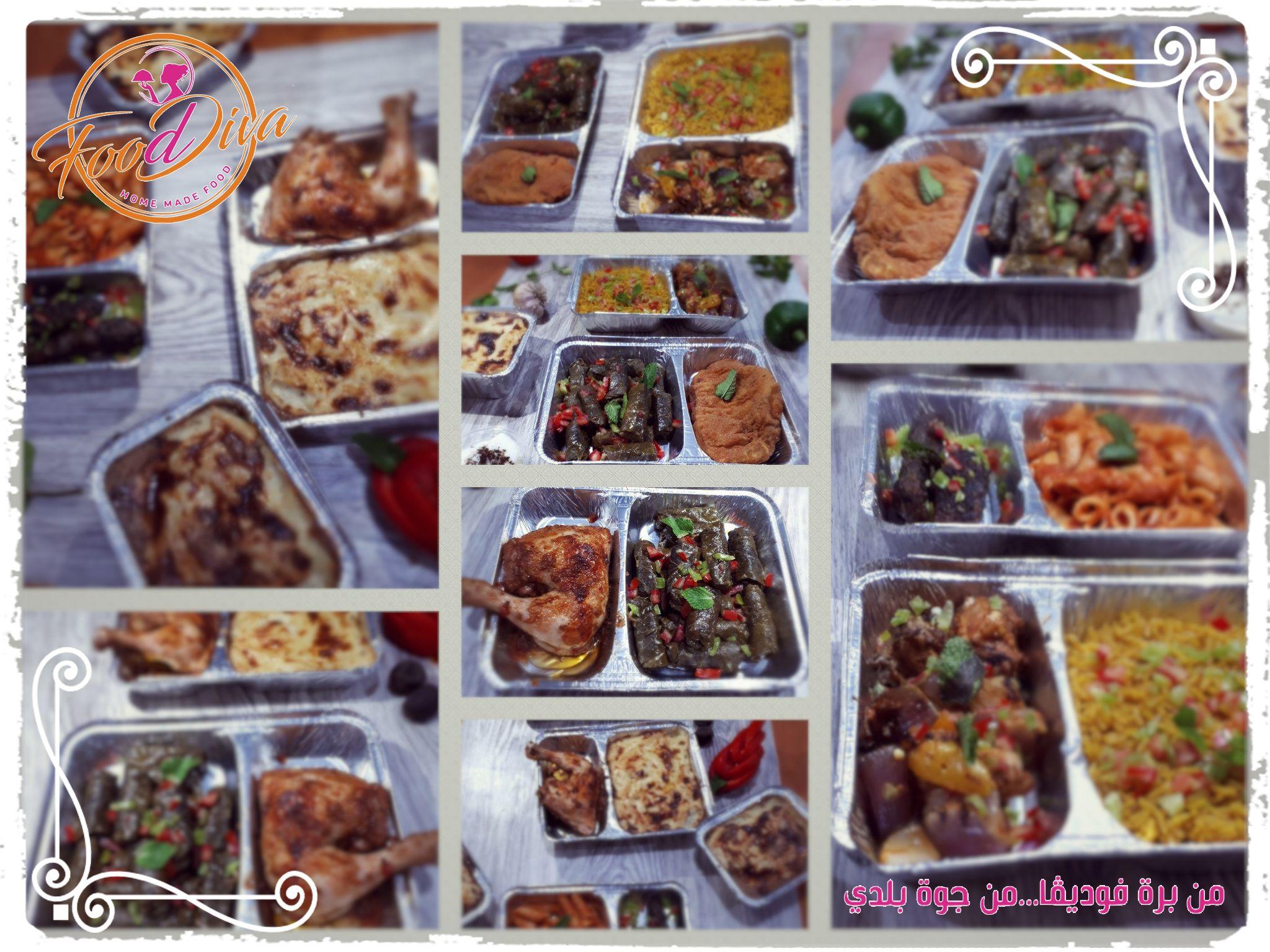 احلي وجبات من فوديڤا Food Beef Menu Items