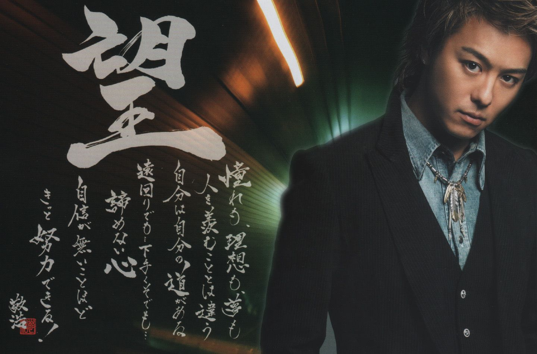 Exile Takahiro ライブ 映像 壁紙 プリ画像
