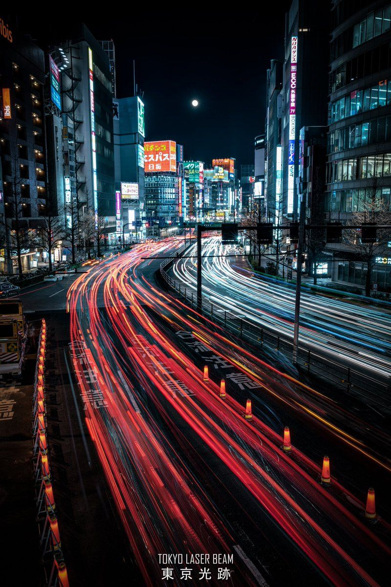 #東京 #新宿 #歌舞伎町 #満月 #風景 #夜景 #光跡 #東京光跡 #長時間露光 #長秒露光  #japan #tokyo #shinjuku #kabukicho #fullmoon #lighttrail #landscape #nightview  #tokyo_laser_beam #longexposure  #SonyAlpha #a7riii  #sel2470gm
