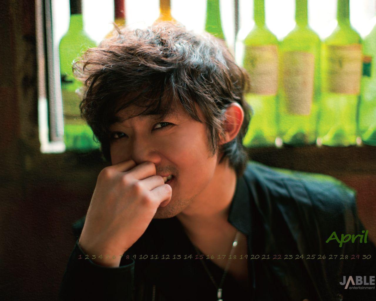 pic+of+ahn+jae+wook | Calendarios - Wallpaper de la Pagina Oficial de Ahn Jae Wook