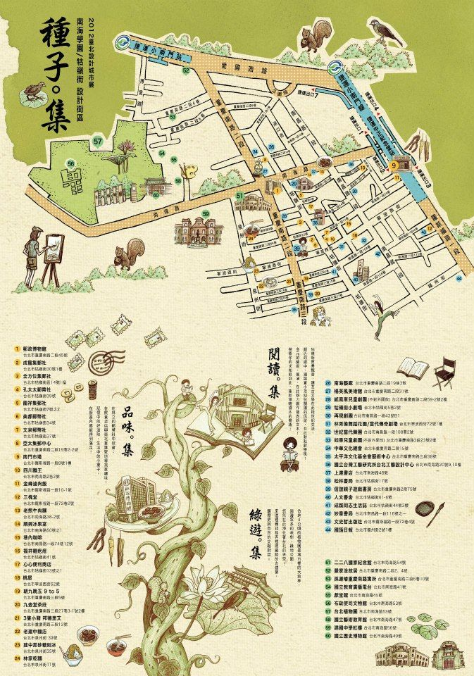 pin by yo ko sung on map pinterest map design map and illustration