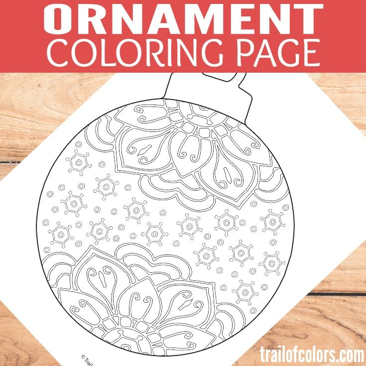 Christmas Ornament Coloring Page | Christmas ornament, Ornament and ...