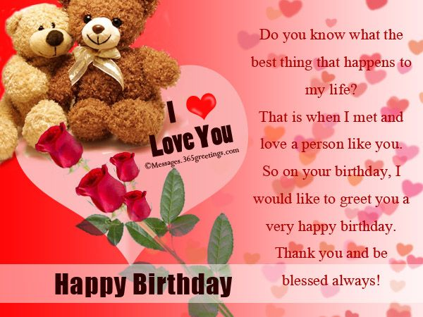 Romantic Birthday Wishes Messages Greetings And