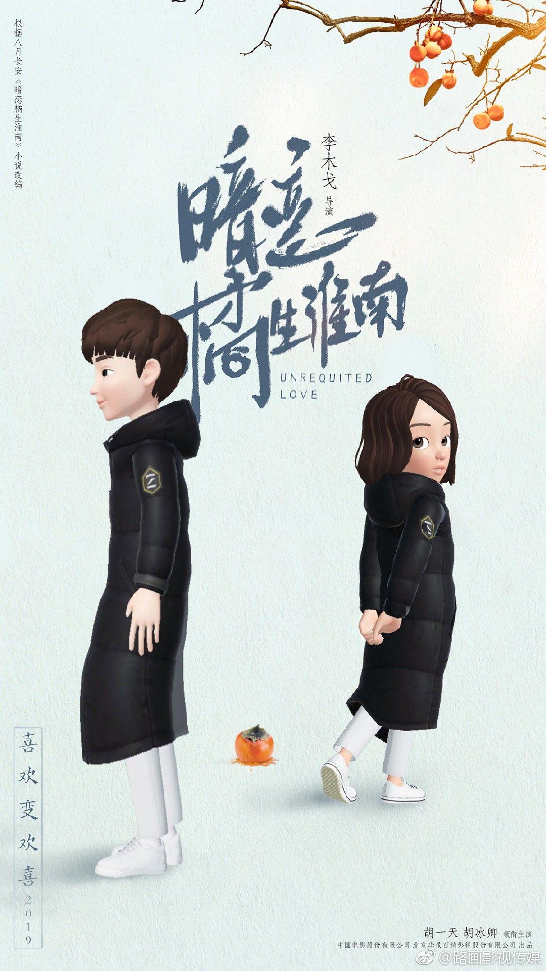 Pin by 糖果小天地🍬 on Dramas