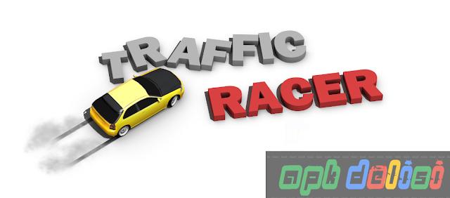 Traffic Racer v2 5 MOD APK - HİLELİ İNDİR etiket: #apk