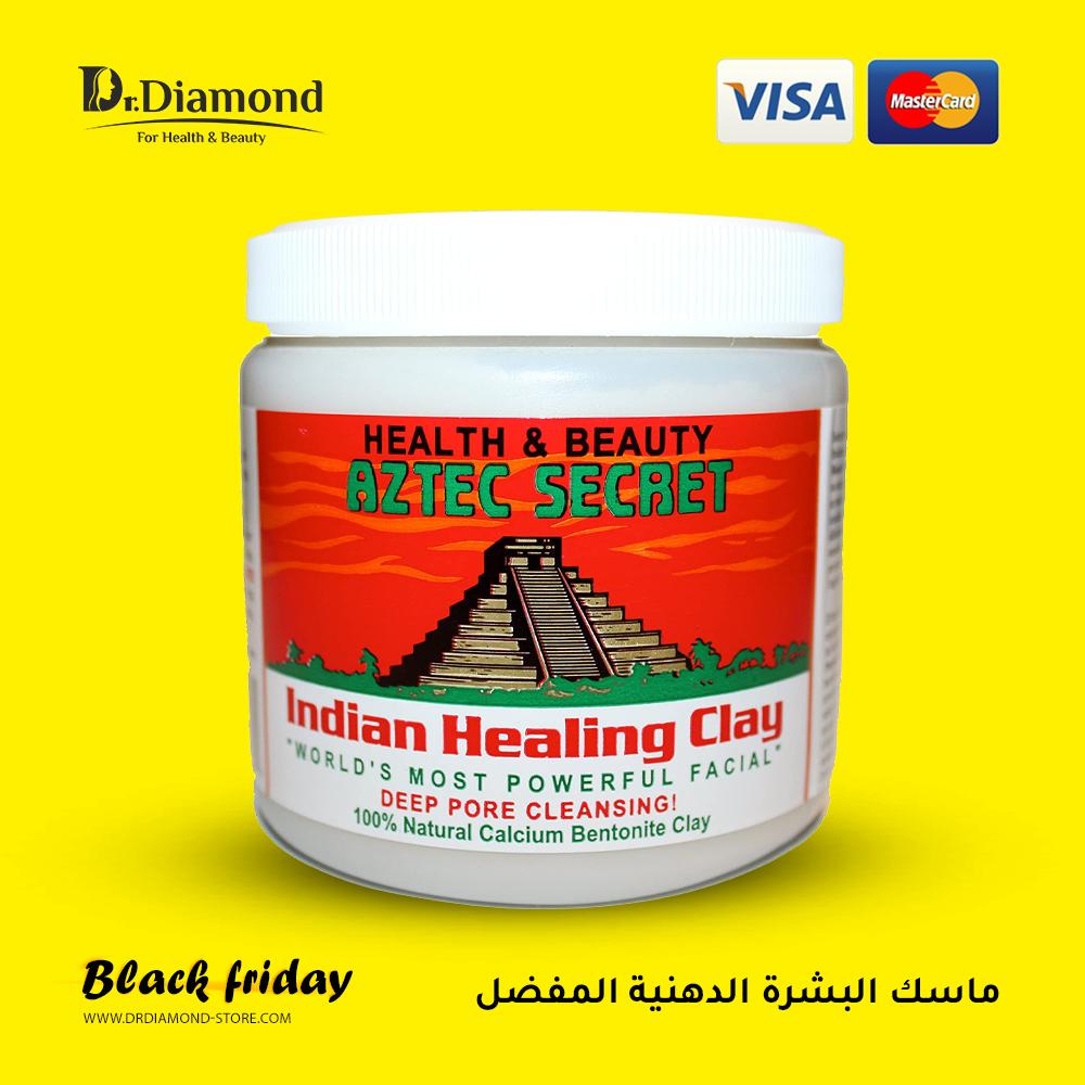 قناع الطمي ازتك Aztec Secret Indian Healing Clay للبشرة الدهنية Calcium Bentonite Clay Bentonite Clay Health Beauty