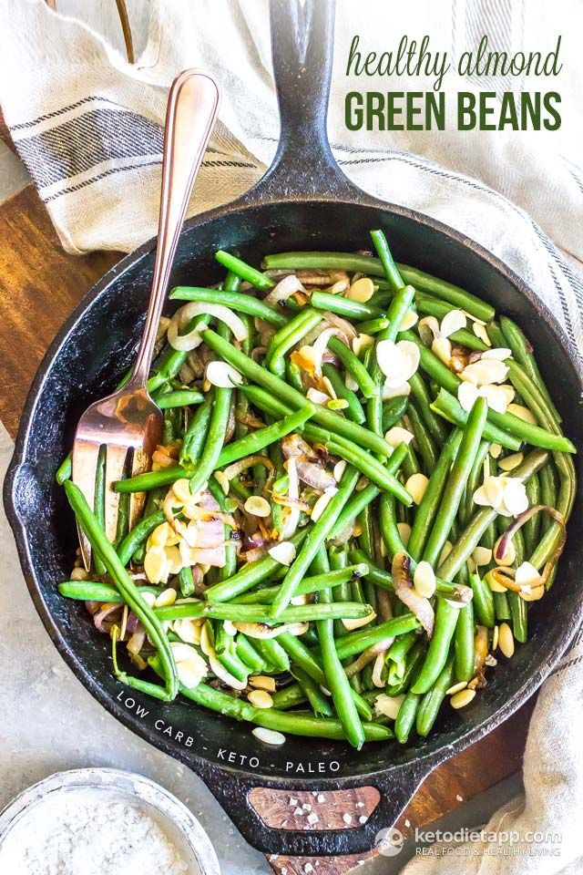 Healthy Low Carb Almond Green Beans