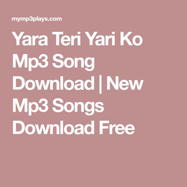 MUSIC MP3 GRATUIT TÉLÉCHARGER ABOU KHATER