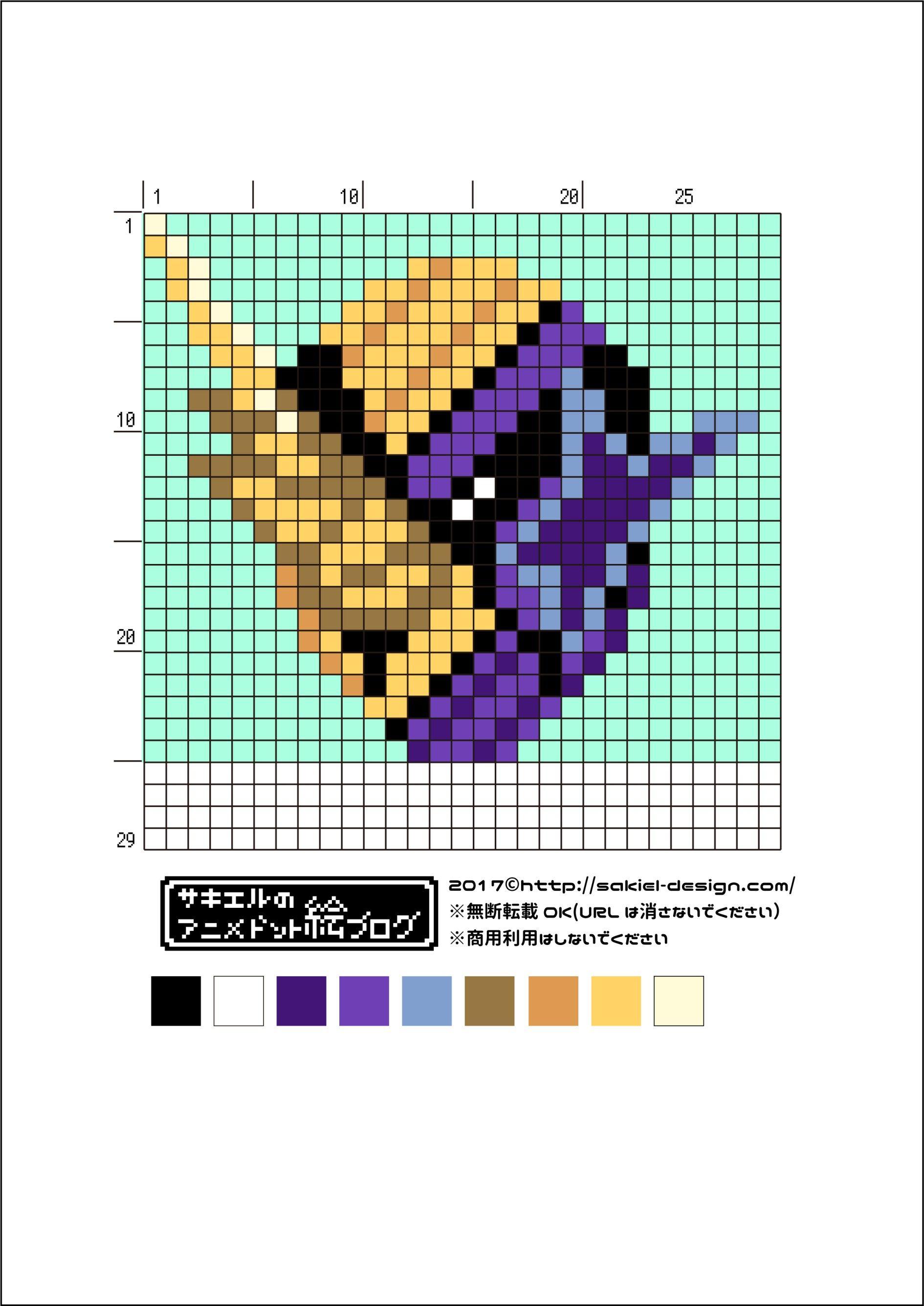 簡単バージョン ニンニンコミックフォームのアイロンビーズ図案 仮面ライダービルド サキエルのアニメドット絵ブログ 図案 ドット絵 アイロンビーズ