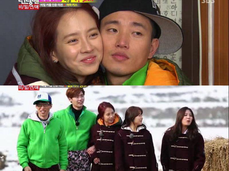 Lee jong suk likes song ji hyo dating