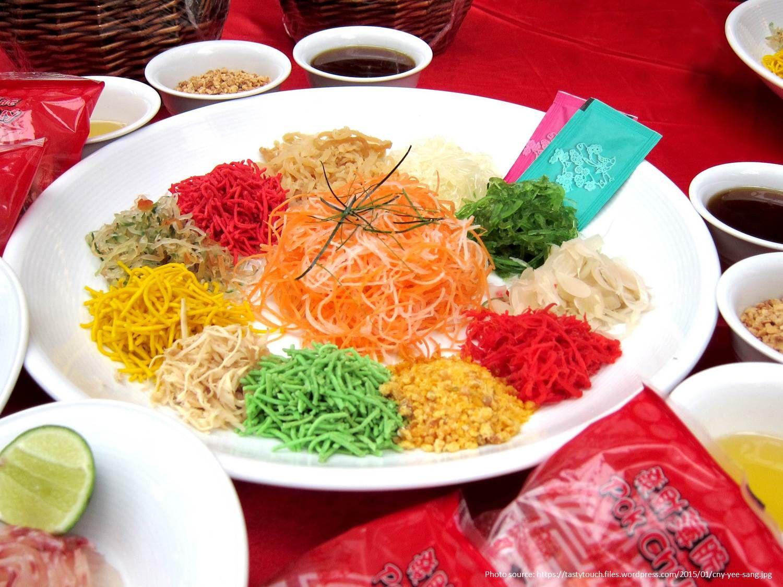 Yusheng Plato típico de China Platos tipicos de china