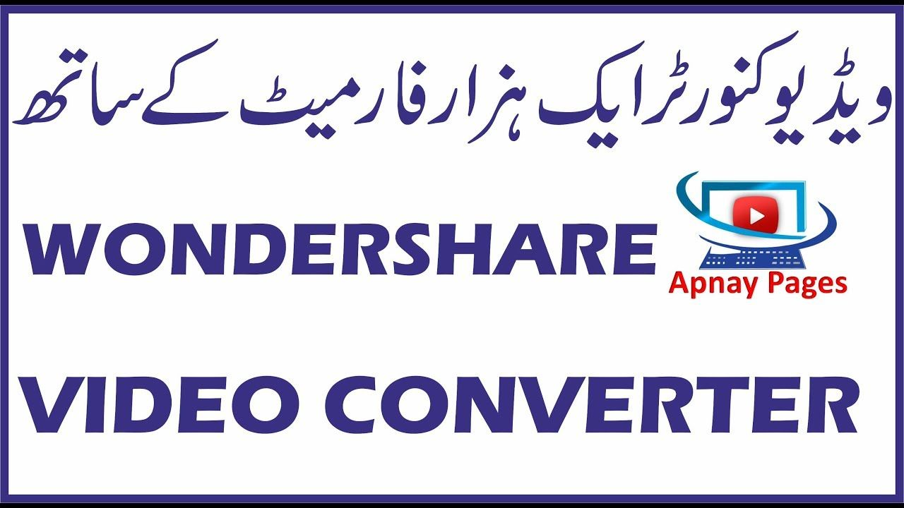 Online Urdu Calligraphy Converter Wondershare Video Converter Ultimate 1 K Formats Convert Download
