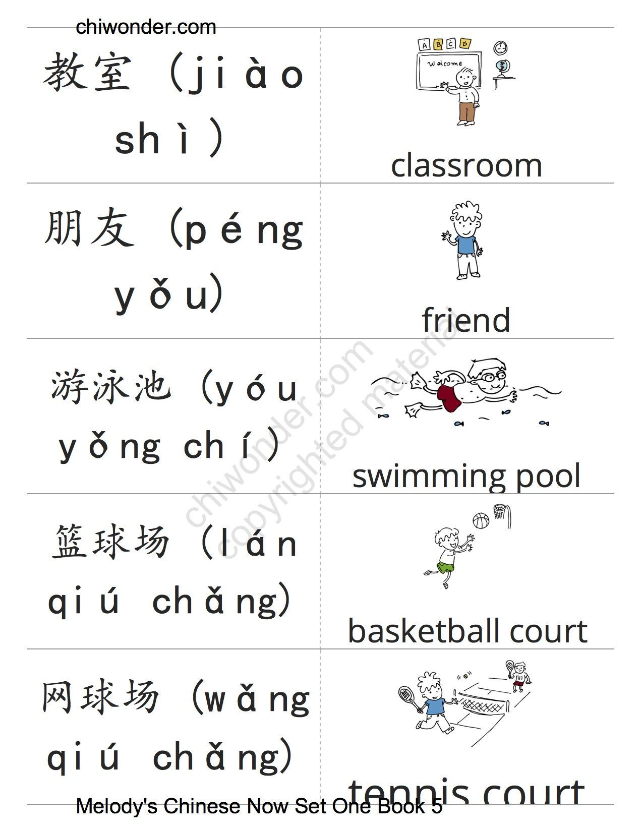 Chiwonder Com Speakchineseovernight Com How To Speak Chinese Words Word Search Puzzle [ 1650 x 1275 Pixel ]