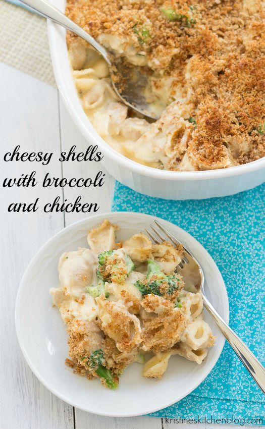 Cheesy Shells with Broccoli and Chicken - Mac and cheese with a nutrition boost! | Kristine's Kitchen