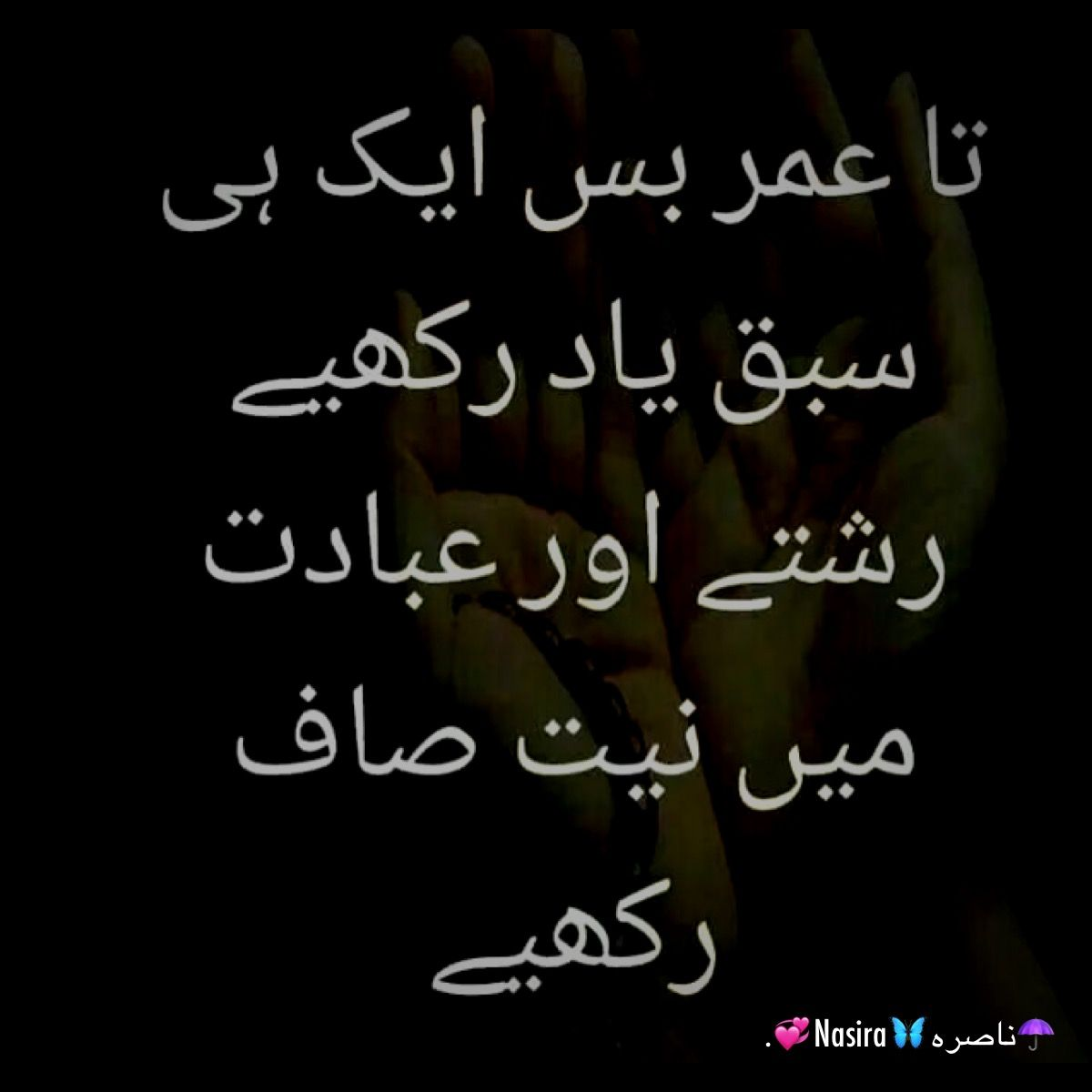 Meaningful Life Quotes Pinnasira Ahmad On Sufiana  Pinterest  Urdu Quotes Urdu