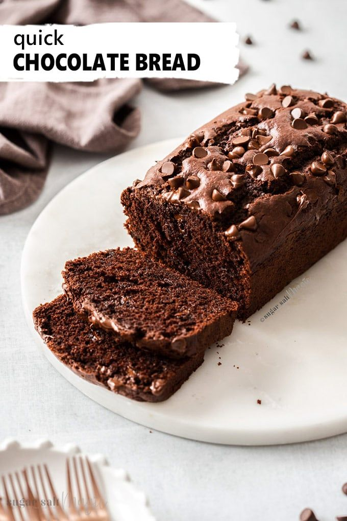This quick Chocolate Bread recipe takes just 15 minutes to throw together and will fill your home with the most chocolatey aroma. Also known as chocolate loaf cake, it makes an easy and wonderful sweet treat for breakfast or anytime. #sugarsaltmagic #chocolate #chocolatebread #chocolateloafcake