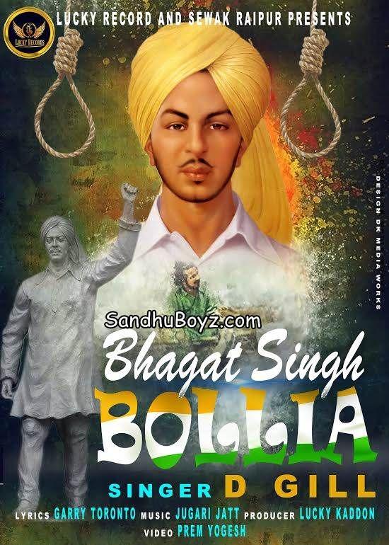 Bhagat Singh Bollia Punjabi Mp3 Song Download Sandhuboyz Enjoy To