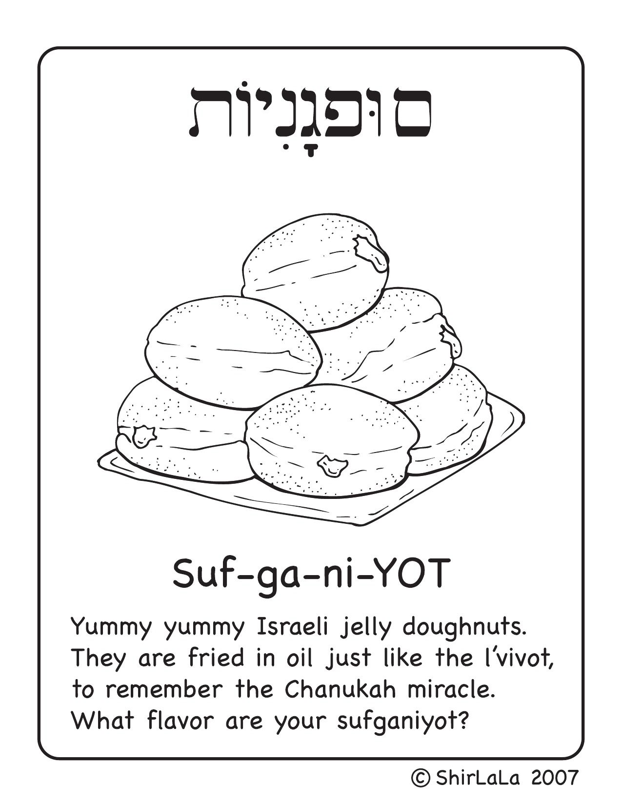Sufganiyot (Jelly Doughnuts) Coloring Page for Chanukah on Blog ...
