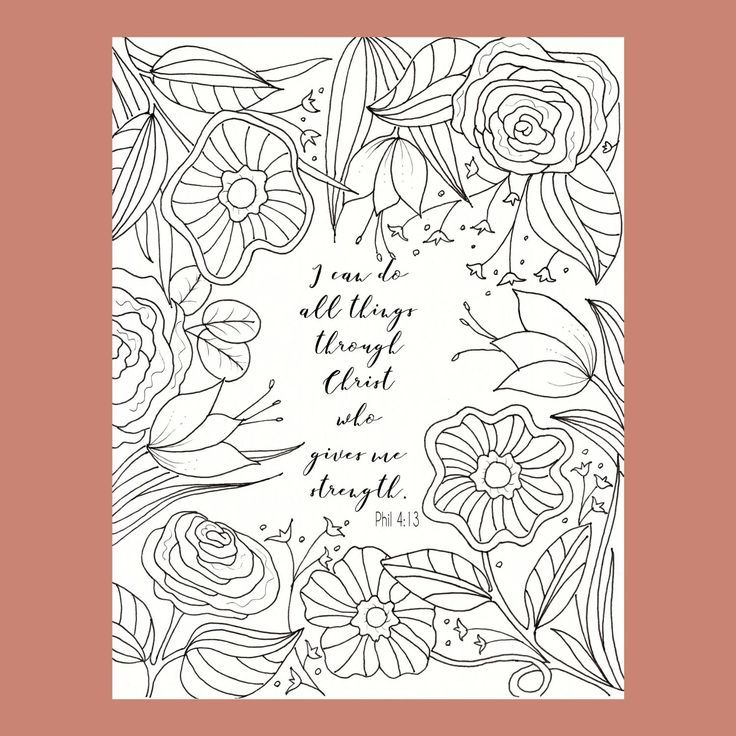 Philippians 413 Coloring Page Bible Verse Christian Scripture By FourthAvePenandInk On Etsy