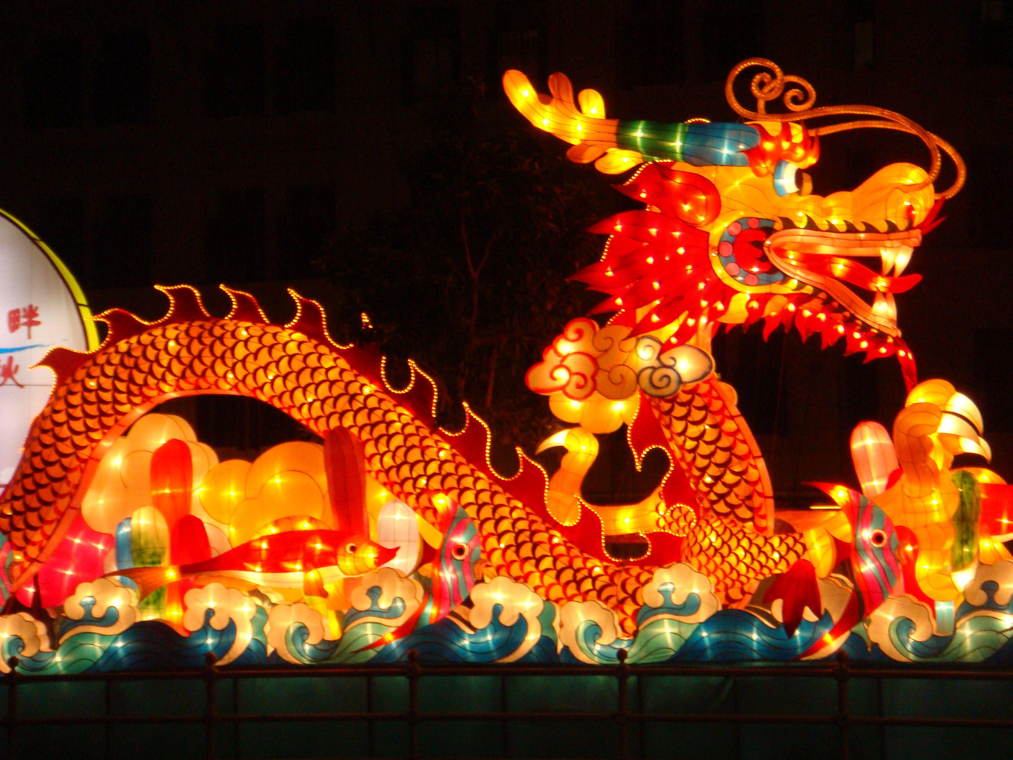 Dragon Lantern Mid Autumn Festival Singapore Photo By