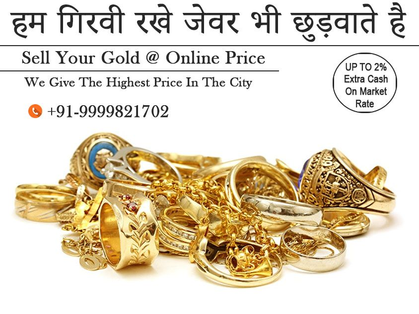 Gold buyers near me | Gold buyer, Jewelry buyers, Sell gold