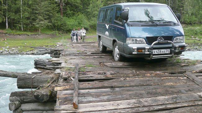 Rapid River :: Kuva-arkisto