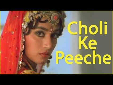 Download Choli Ke Peeche Movie Utorrent