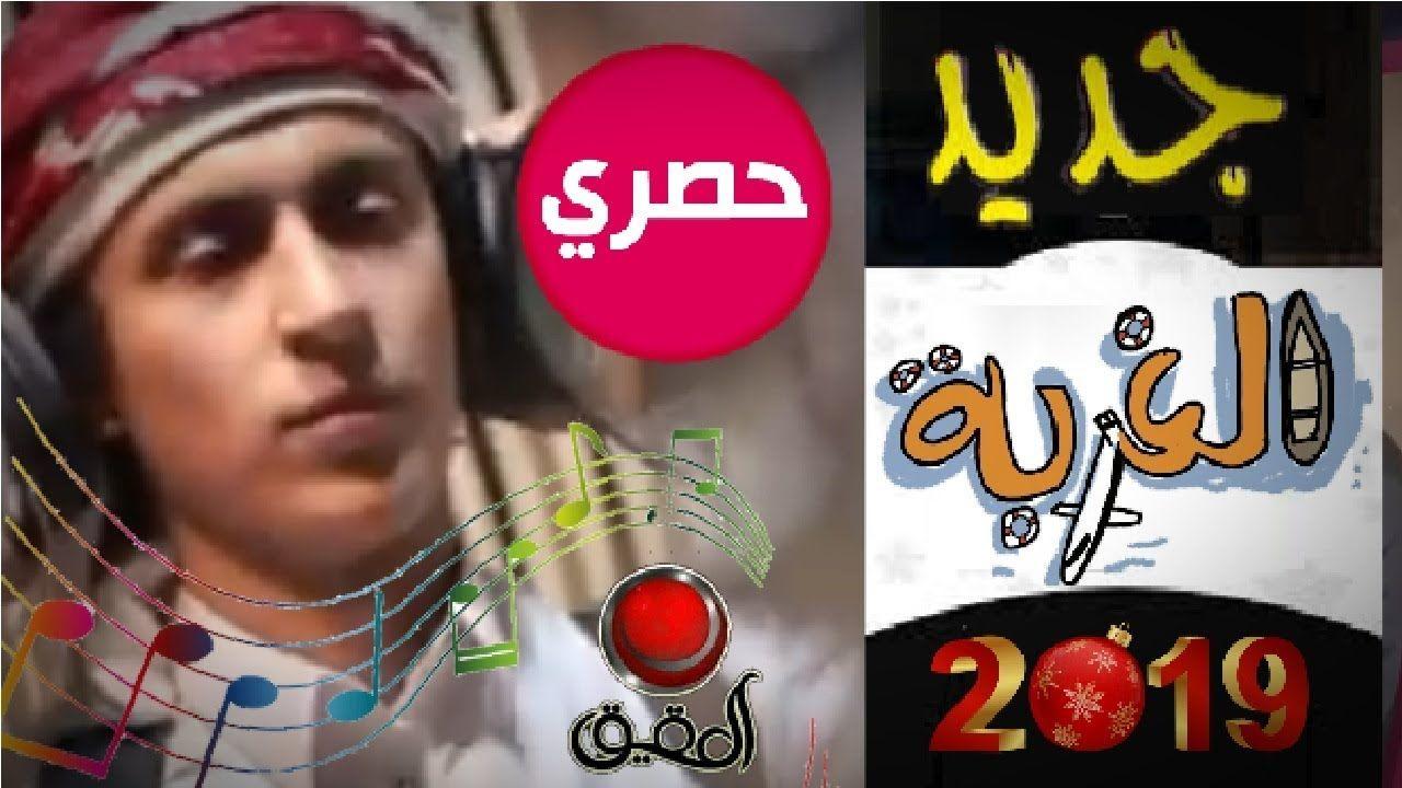 مغترب يرسل لأهله بعد عشرين سنه من الغربة خارج الوطن اداء عبد الفتاح الفقيه Attributes