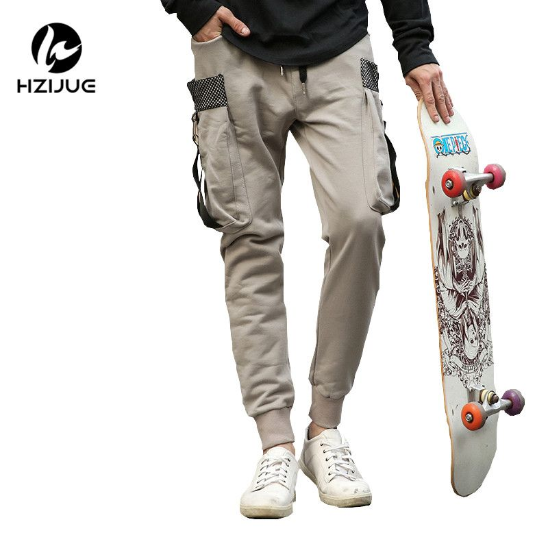 >> Click to Buy << HZIJUE 2017High quality fashion men's trousers hip hop Pants white/black/Khaki pencil pants  casual  style male  full pants  #Affiliate