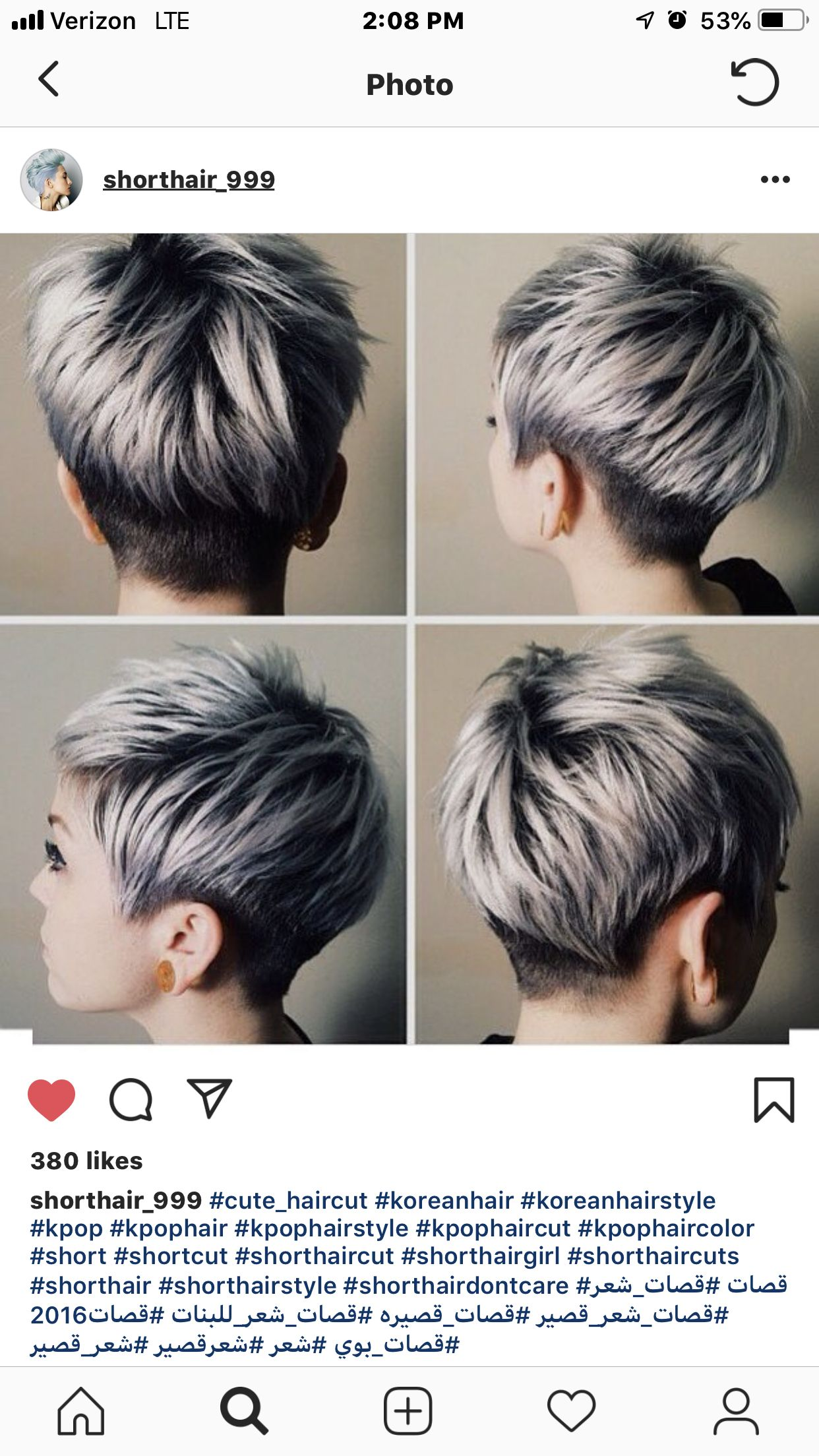 Pin By Lauren Olson On Cabesho Short Hair Styles Dark Hair With Highlights Hair Styles