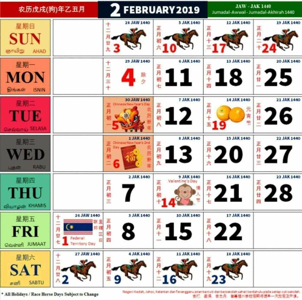 Chinese New Year 2019 Calendar Malaysia In 2020 Calendar March June 2019 Calendar 2019 Calendar