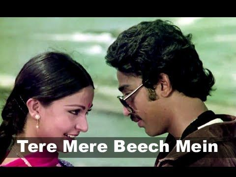 Tere Mere Beech Mein Ek Duuje Ke Liye Kamal Hassan Rati Agnihotri Love Songs Hindi Song Hindi Hindi Old Songs