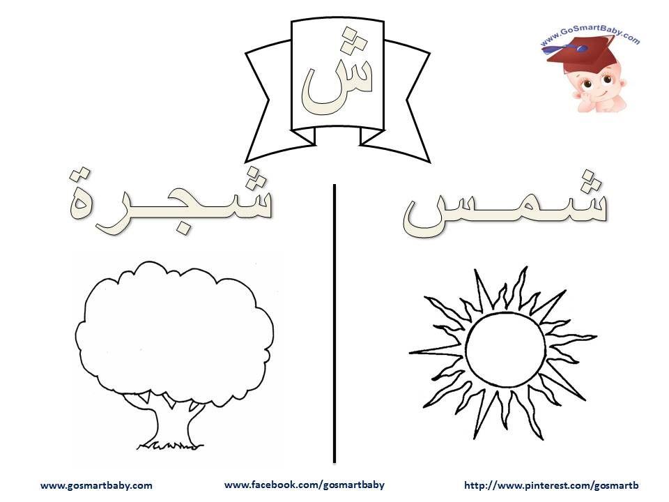 HD wallpapers fall worksheets for kindergarten
