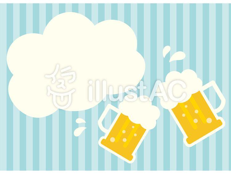 生ビールと吹き出し 無料素材 イラスト かわいい おしゃれ シンプル ベクター 夏 ビール ポップ 商用利用 イラストac フリー ビール イラスト イラスト ふきだし