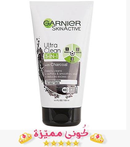 غسول غارنييه بالفحم للوجه و البشرة الدهنية الفوائد و السعر غسول غارنيه بالفحم افضل غسول للبشرة غسول Garnier Skin Active Smooth Skin Nutribullet Blender