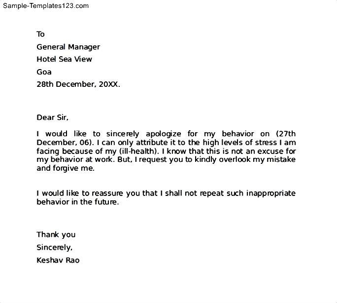 apology letter for bad behavior sample templates write behaviour - poor resume examples