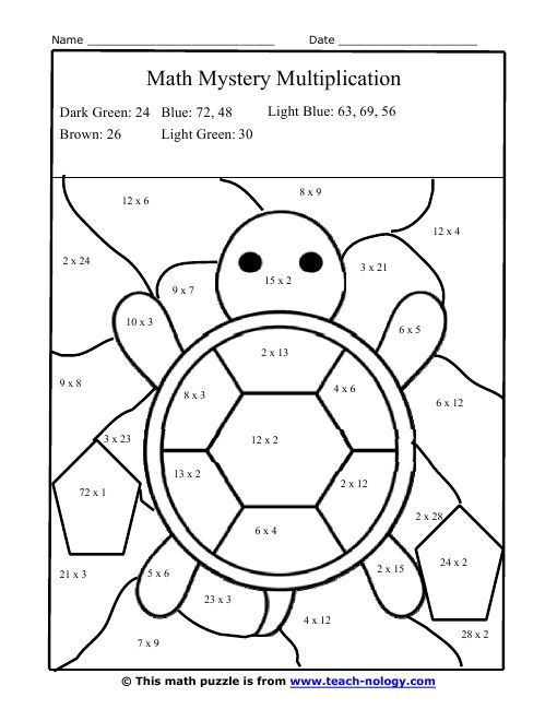 Image Result For Math Coloring Worksheets Multiplication Facts Worksheets Math Coloring Worksheets Math Coloring