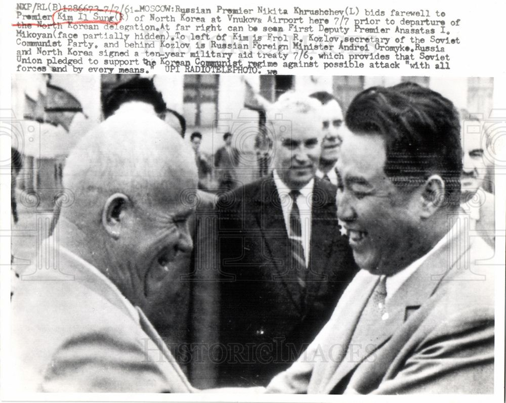 Interesting facts about Khrushchev