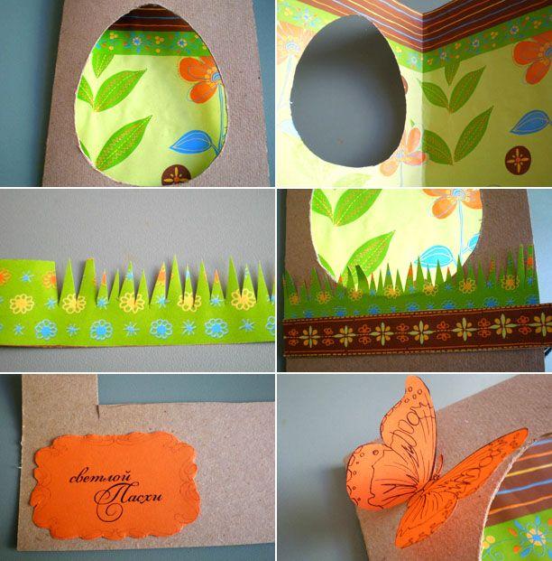 Поделки открытки к пасхи