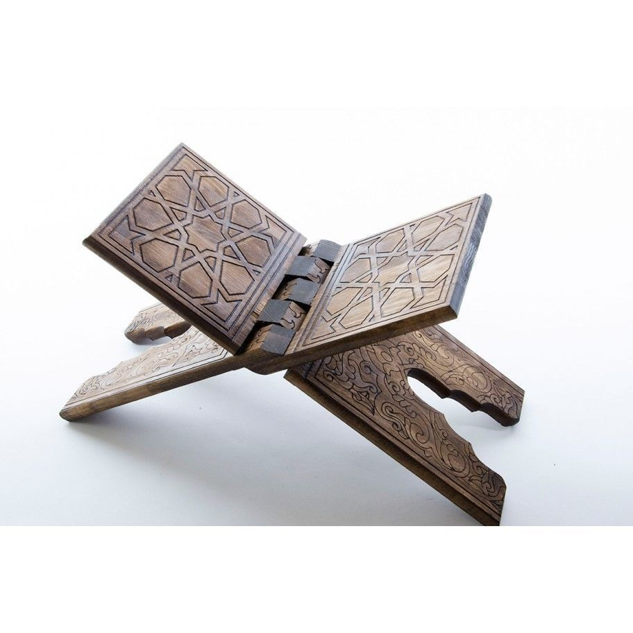 Wooden Book Stand Quran Stand Rehal Rawaal Holder Wood ...