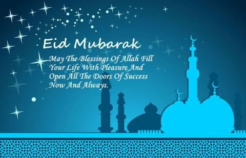 Eid Mubarak Sms Messages With Images Eid Mubarak Wishes