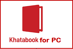 Khatabook For Pc Software Update Android Emulator Application Android