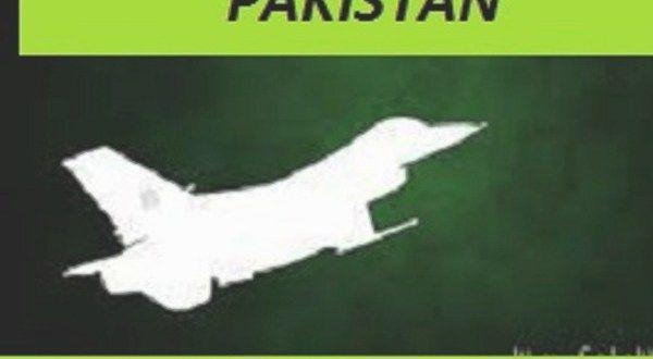 6th September (Defense Day Of Pakistan) youm e difa