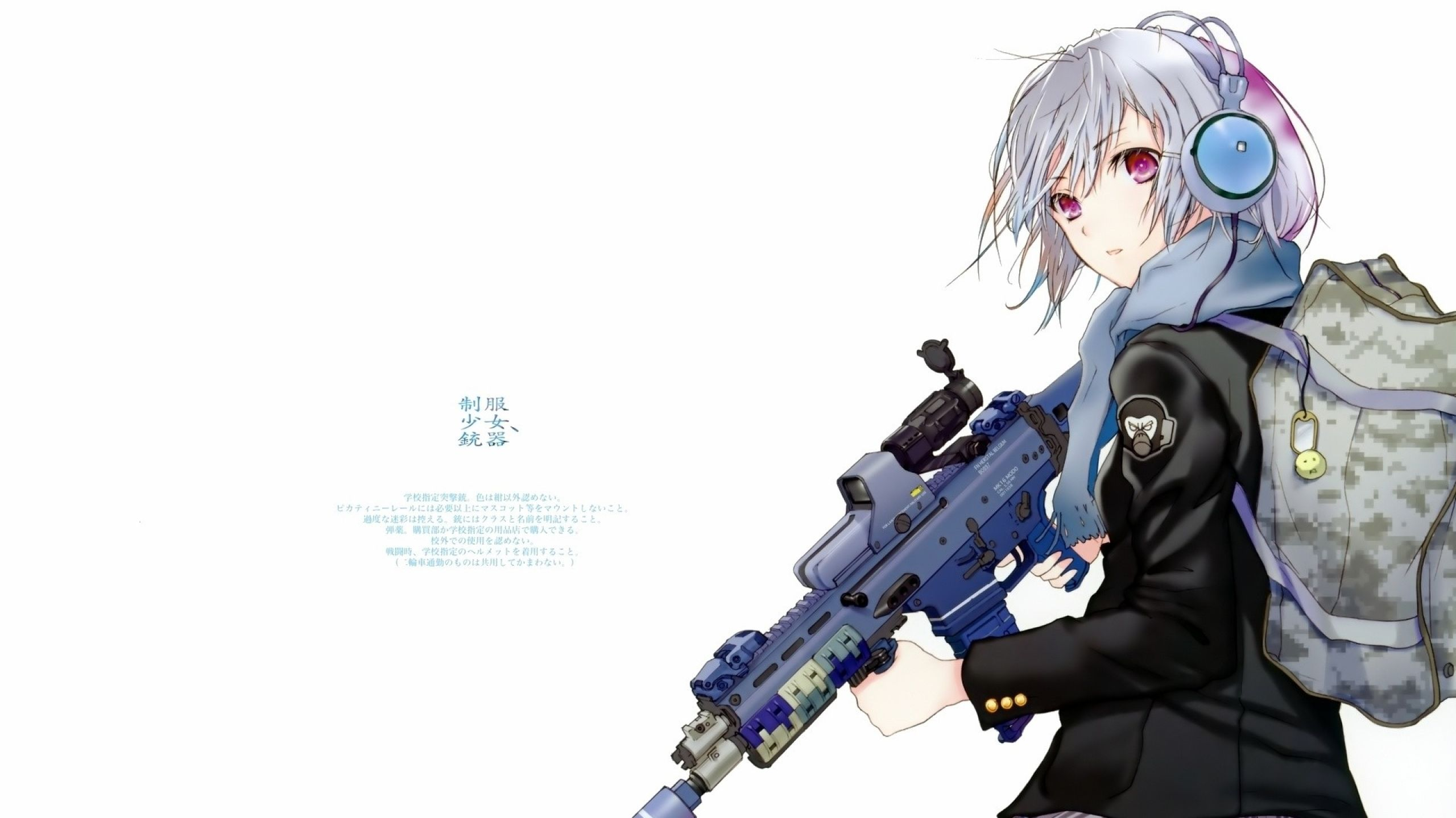 Anime To Draw, Anime Weapons, Wallpaper Downloads, Wallpaper Wallpapers, Black