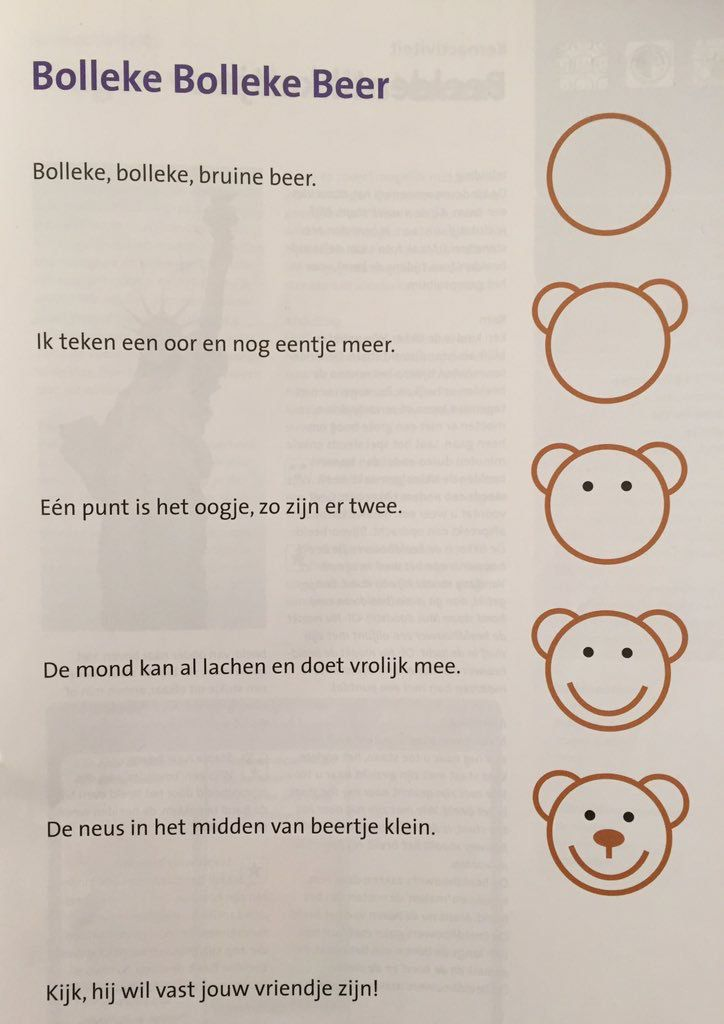 Tekenversje | WE GAANOP BERENJACHT | Pinterest | School, Teaching ...