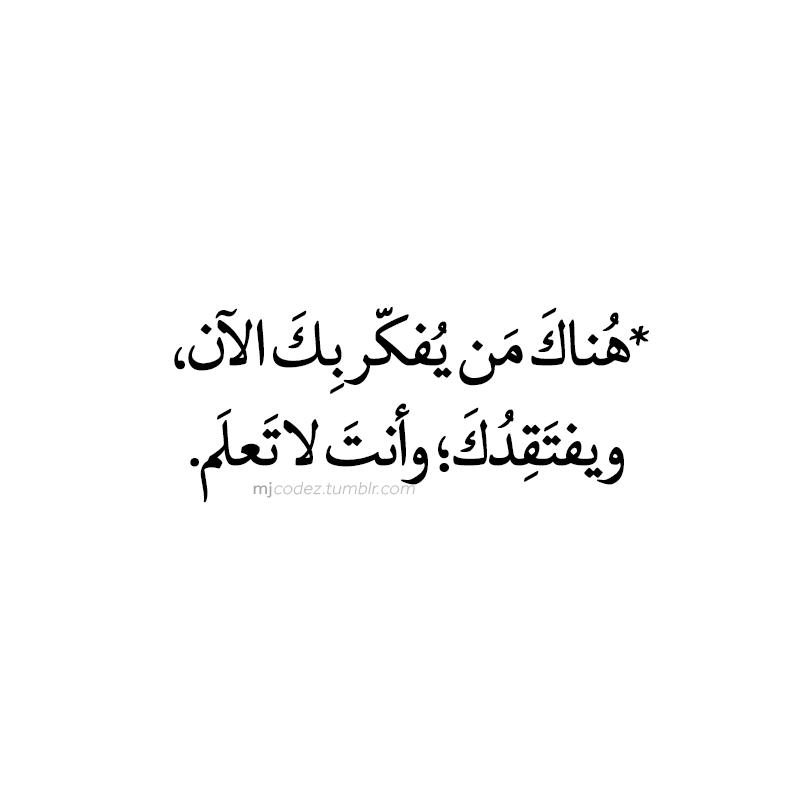 Myekhalifathings Words Quotes Islamic Phrases Quotations