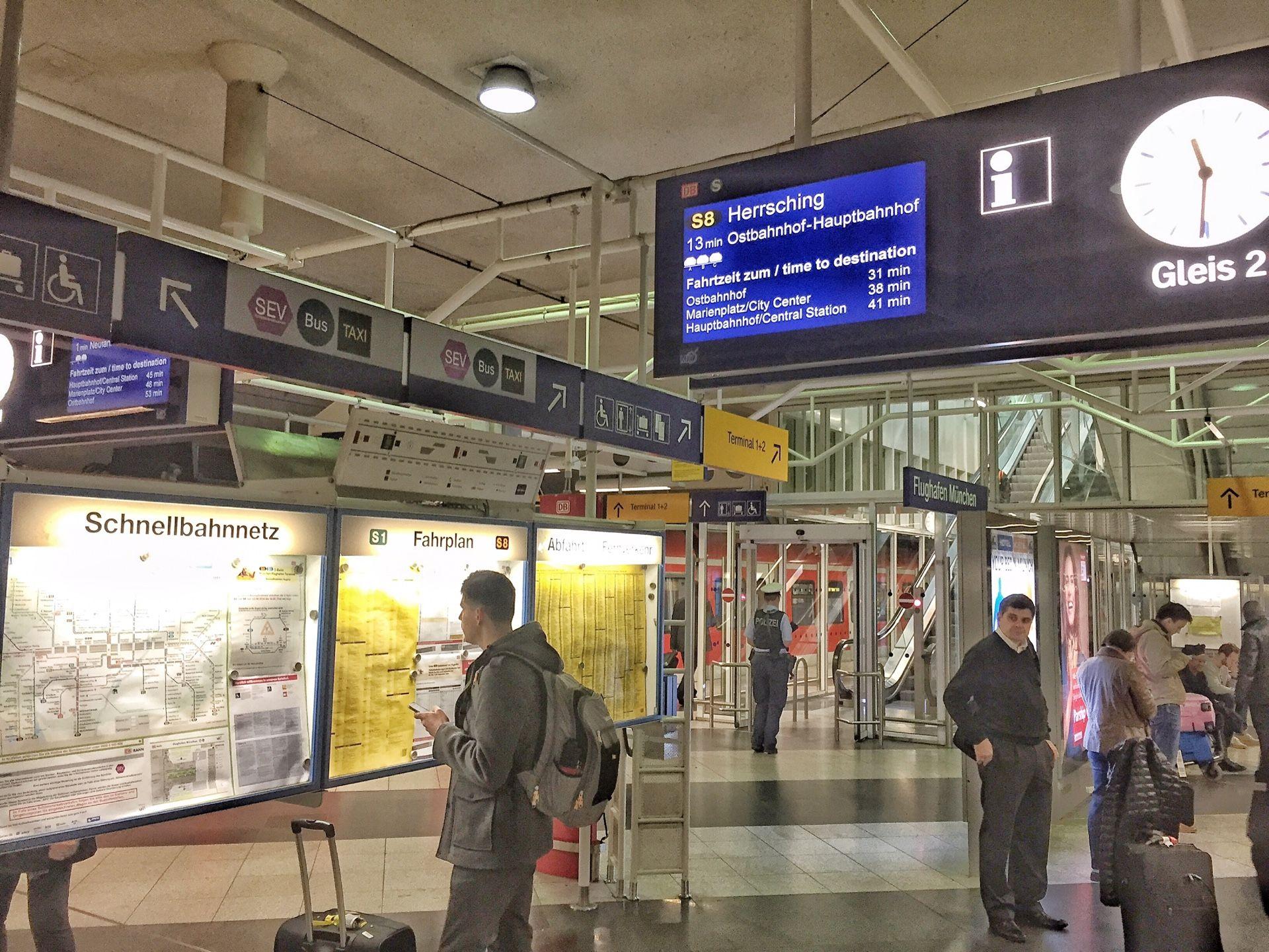 Как добраться из аэропорта Мюнхена в центр города?