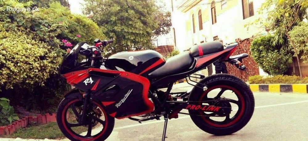Honda 150 cc heavy bike for sale in Islamabad - Honda Year