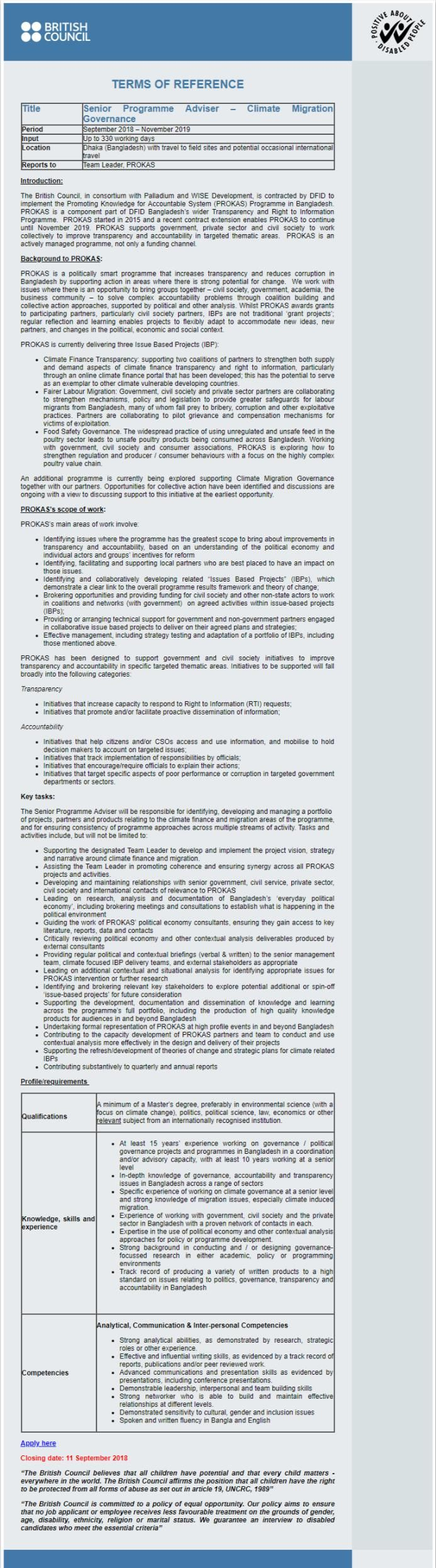 British Council Job Circular Application Form 2018 - britishcouncil ...